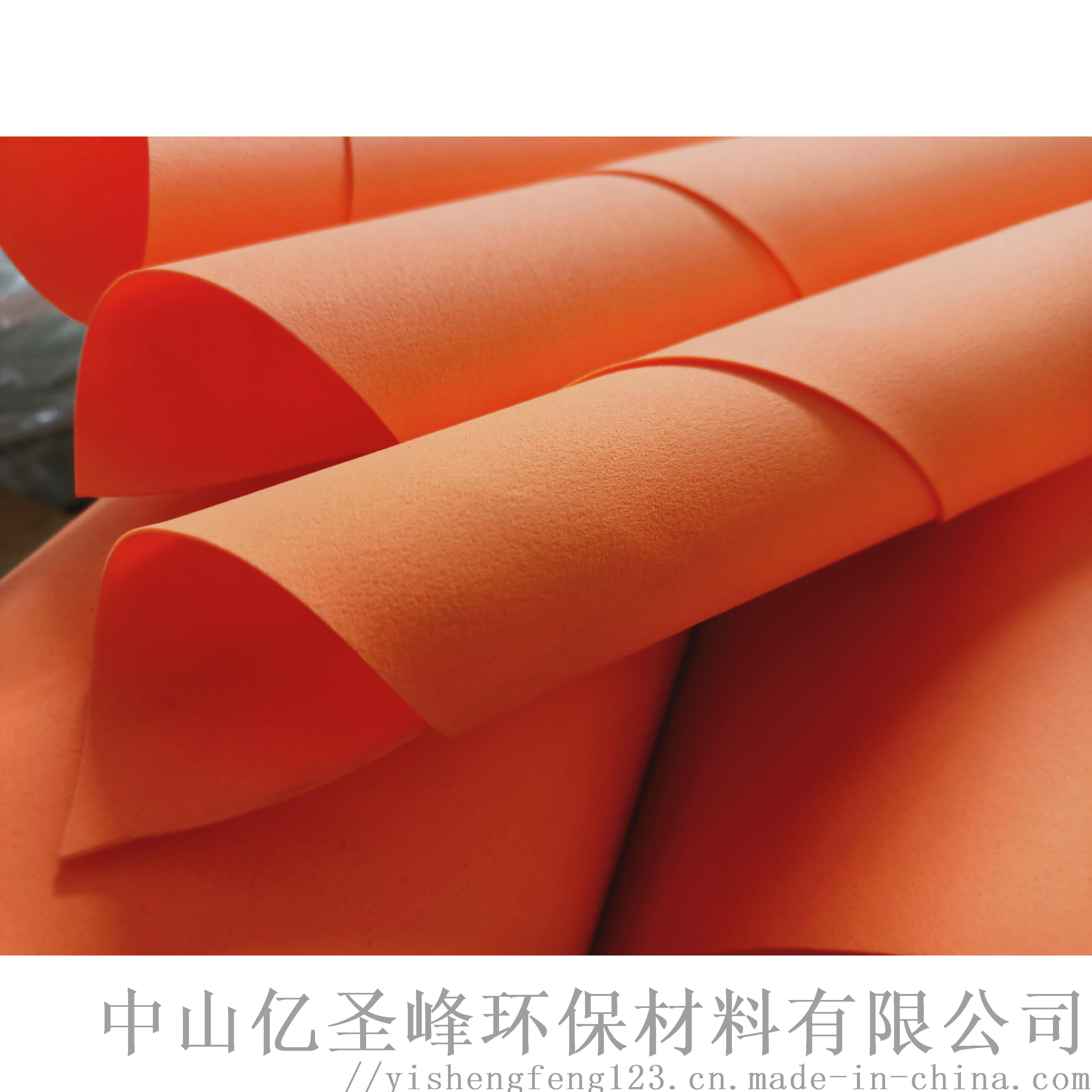 耐磨tpu流延发泡膜商标制作材料845375292