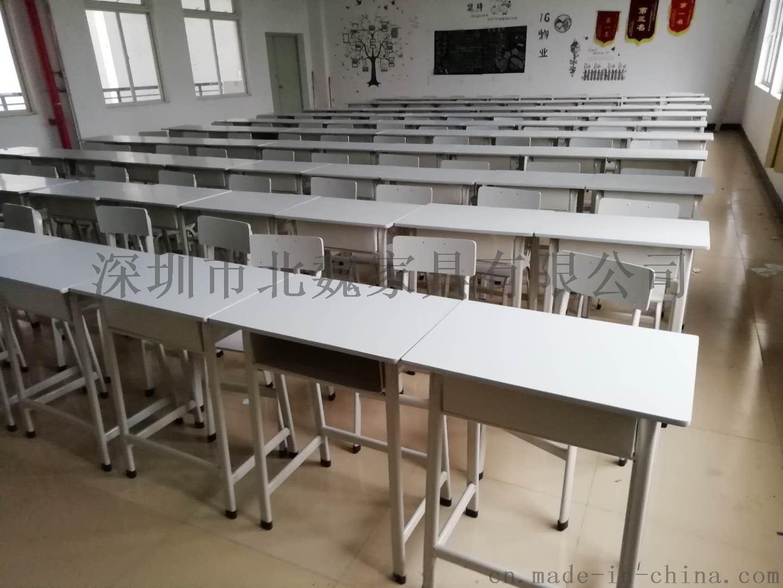 学生升降课桌椅生产厂家*儿童课桌椅可升降104304965