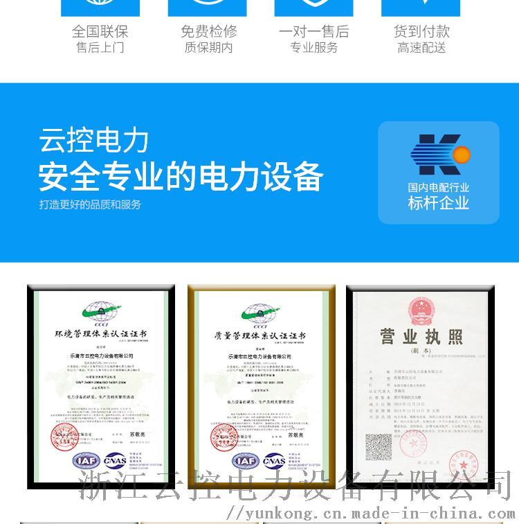2_看圖王(38)_04.jpg