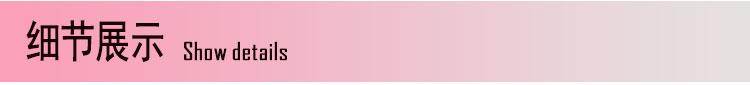 粉色包包详情-粉色_03.jpg
