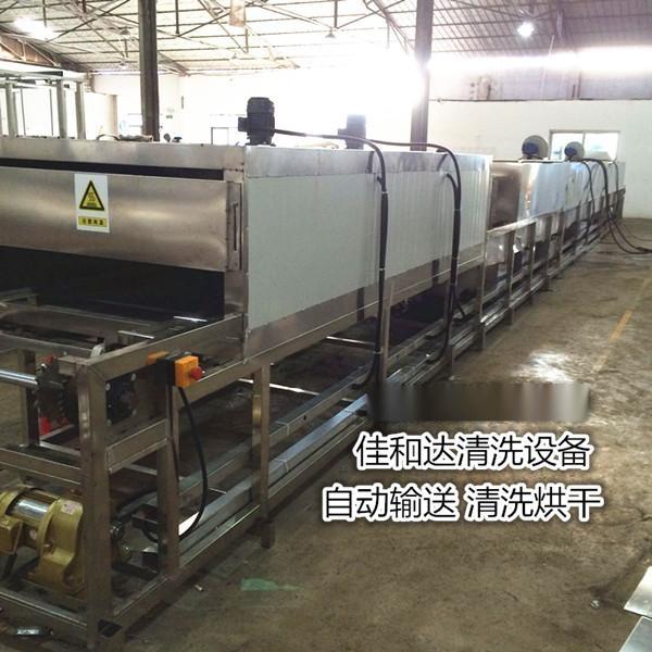 高壓噴淋清洗機-廣州 中山 珠海 佛山 江門-五金除油噴淋清洗機48745425