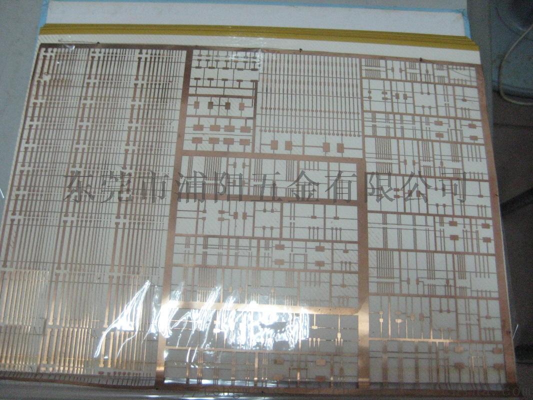 东莞虎门蚀刻厂,虎门蚀刻,电子零件蚀刻,不锈钢腐蚀804713475