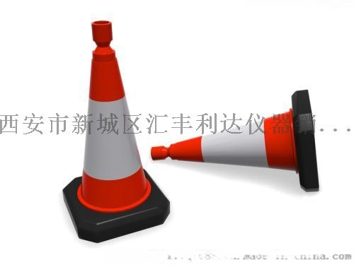 西安哪余有賣橡膠路錐18992812558767872292