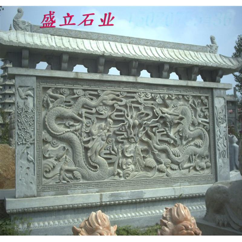 石雕影壁墙