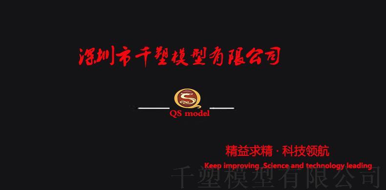 汽车玩具  工程车手办 军事模型定制79400145