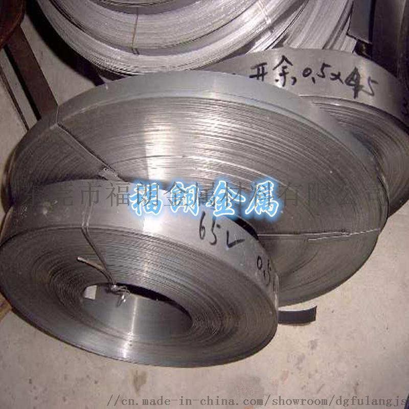 美国进口弹簧钢线 高韧性高耐磨 SK7弹簧钢线799223655