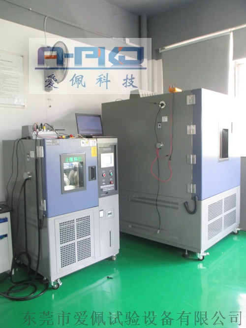 .408L高低温环境试验箱791540255