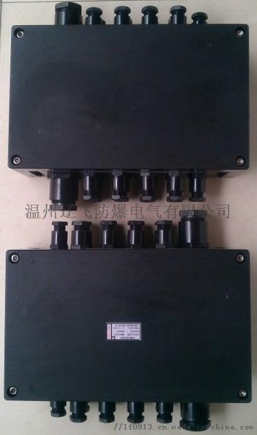 FXJ-20/24防水防尘防腐接线箱(三防接线箱)61290722