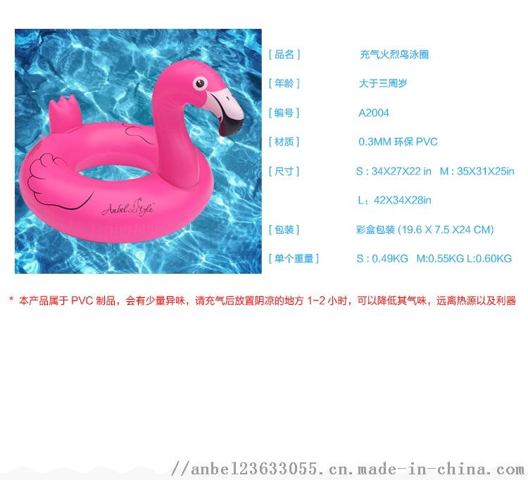 火烈鸟泳圈详情页模板中文_05.jpg