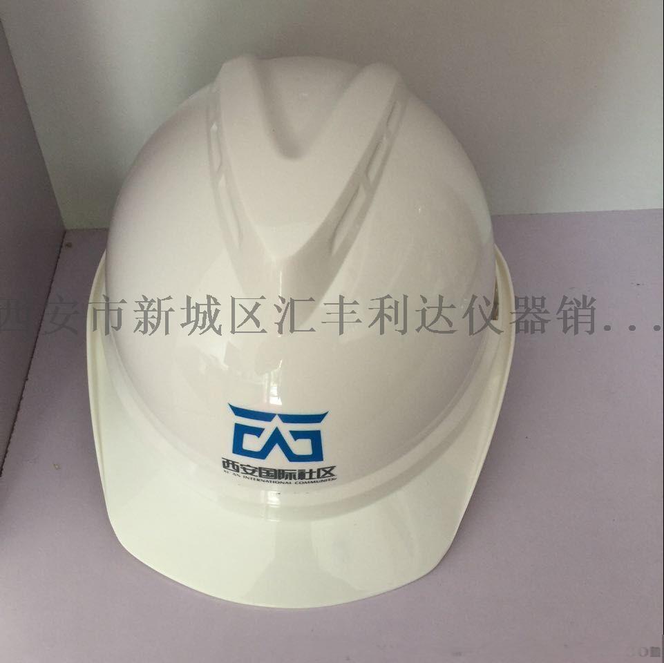 西安哪里可以买到安全帽1365925928263139515