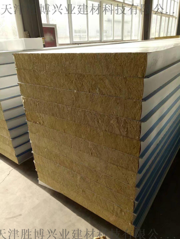 岩棉淨化板,岩棉淨化板,岩棉淨化板廠家63301682