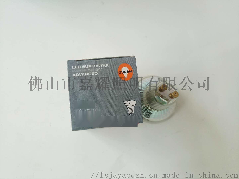 欧司朗LED灯杯6.jpg