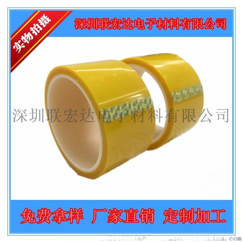 黄色PET-5