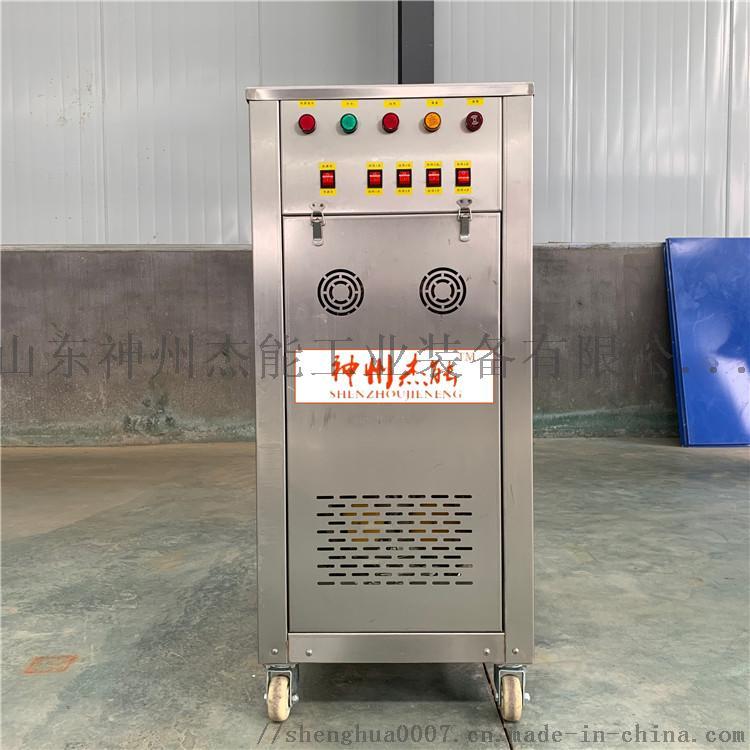 神州傑能 電加熱蒸汽發生器 免年檢鍋爐廠家直銷803844562