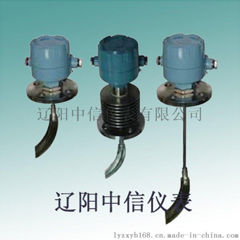 阻旋式料位控制器1