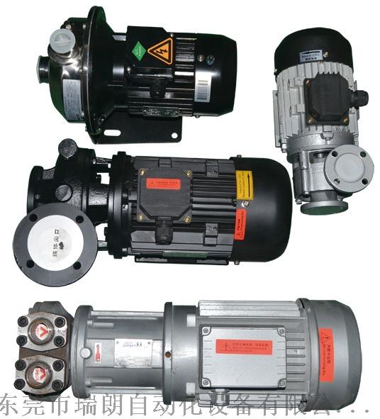 塑胶模具控温机,水式模温机87015625