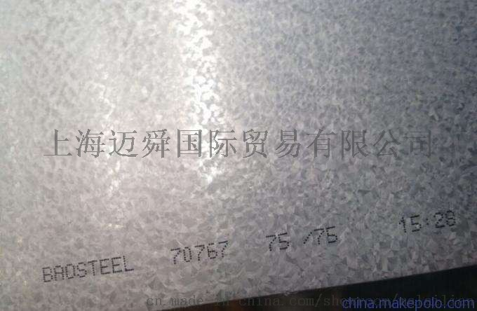 55%鍍鋁鋅鋼板銷售廠家745620032