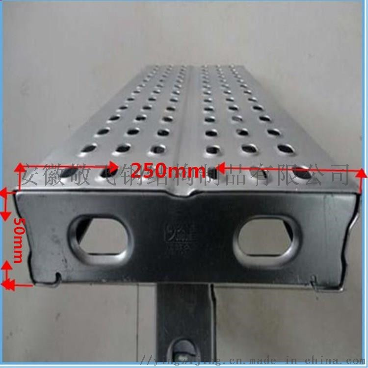 江苏钢跳板常熟化工厂专用钢踏板-不锈钢跳板厂家81776072