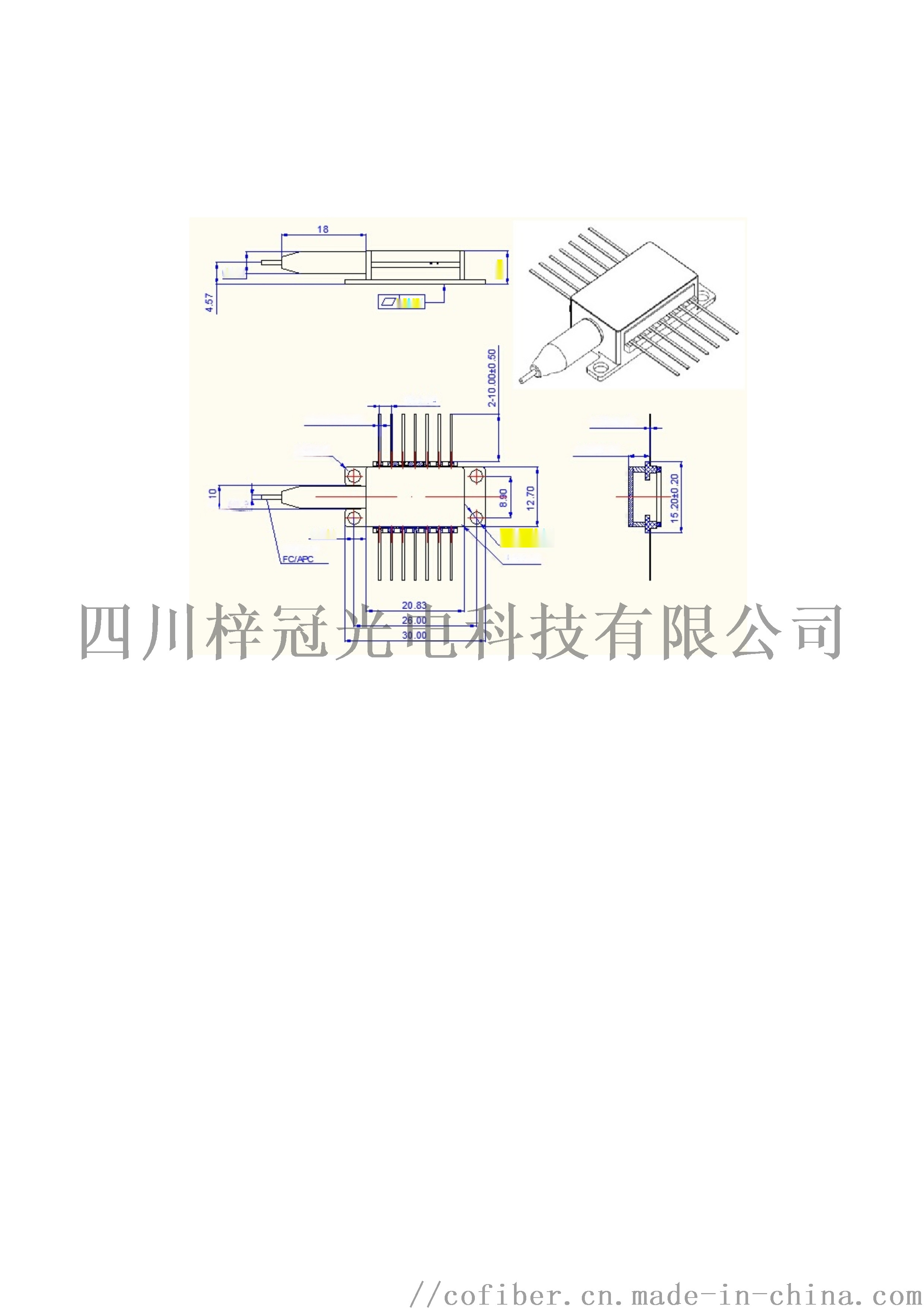 DFB蝶形激光器-气体检测V01(1)1392_3.jpg