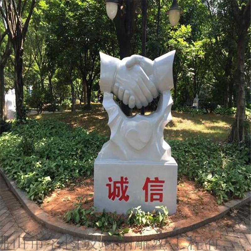 玻璃钢造型异形雕塑、江门大型玻璃钢造型雕塑厂家103570925