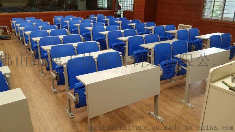 階梯教室課桌椅-36