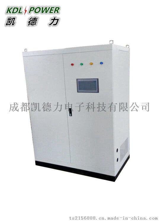 山東300V100A大功率高頻開關電源廠家直銷60765195