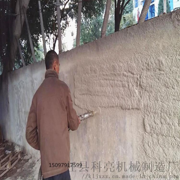 这款外墙墙面保温砂浆喷涂机建筑工地领域的神奇801035722