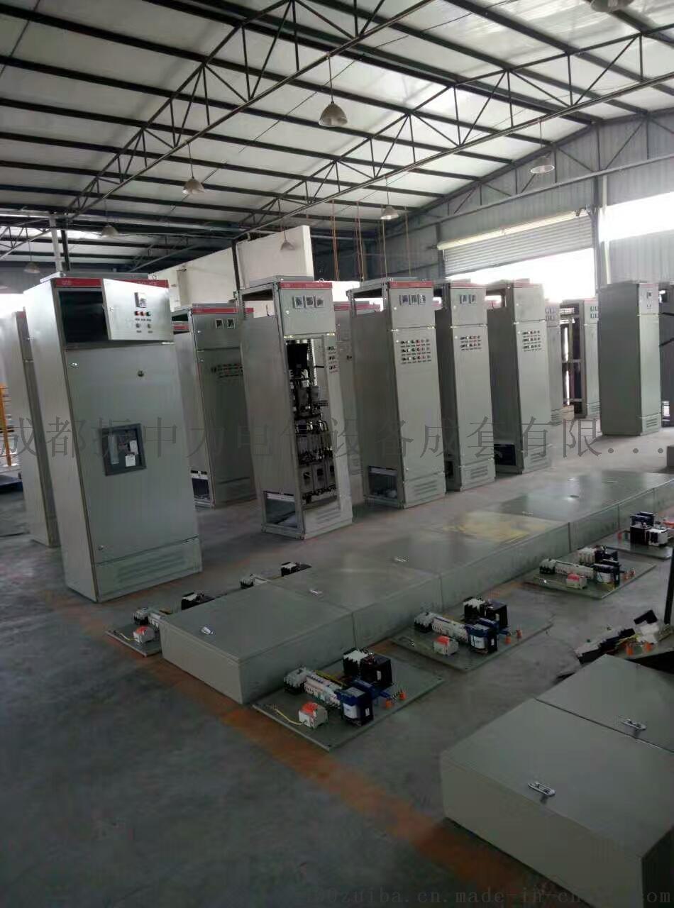四川成都配電箱生產廠家、成都配電箱廠家直銷736295952