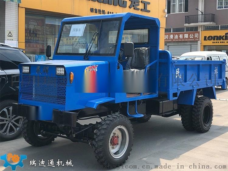 四驱拖拉机,四驱工程车129587725