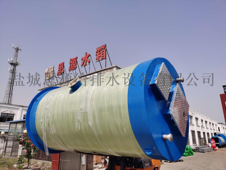 地埋式污水提升预制泵站定制厂家145616505