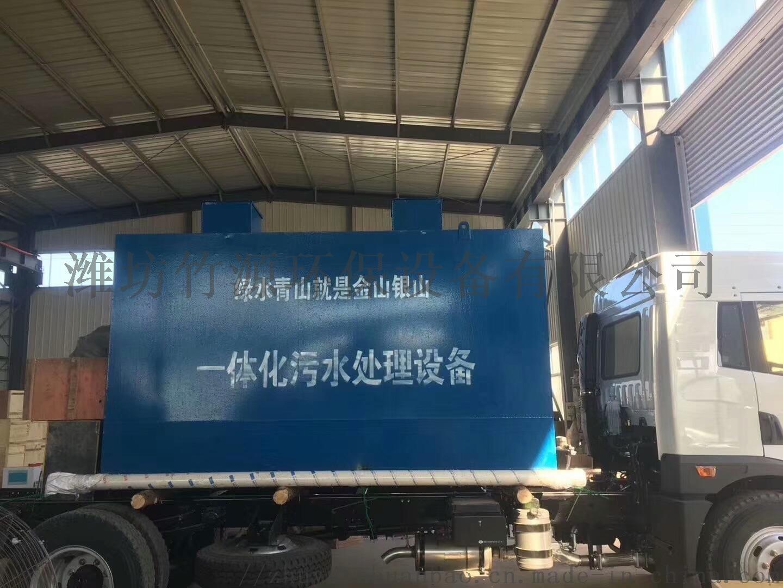 生活一体化污水处理设备厂家 竹源环保112913492