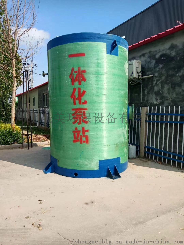 玻璃钢一体化污水泵站 粉碎格栅 污水提升器的规格858609222