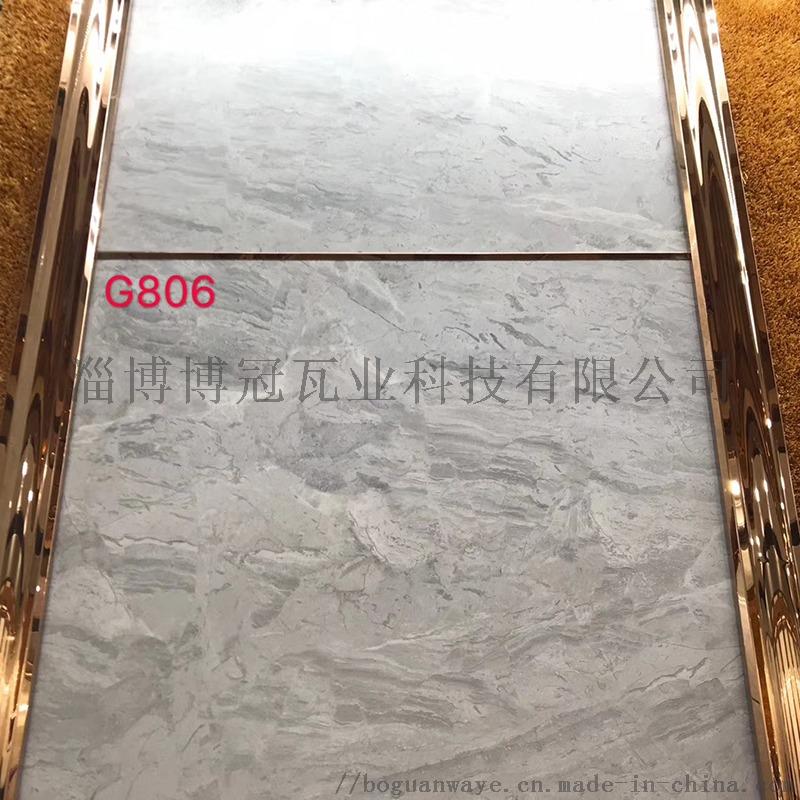 大理石瓷砖 负离子瓷砖 金刚石大理石 通体大理石849507565