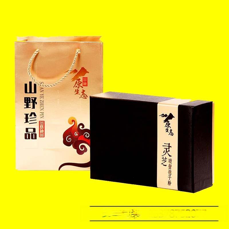药品礼盒包装盒89.jpg
