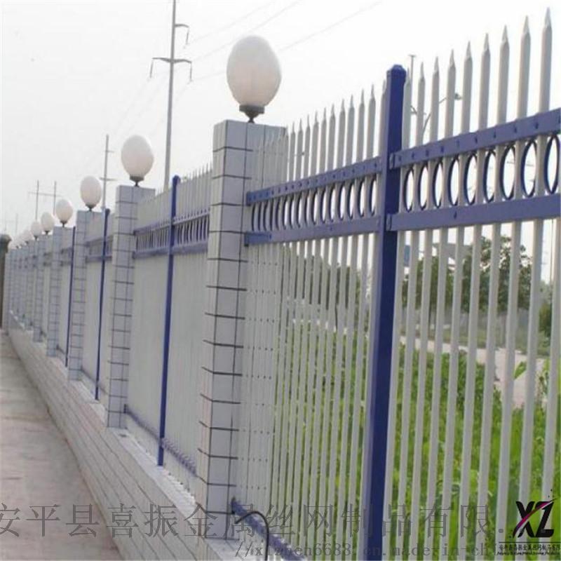锌钢围墙护栏122.jpg