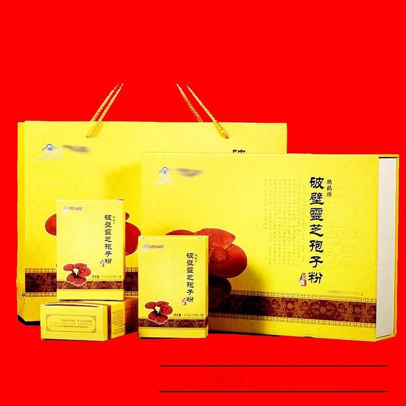 药品礼盒包装盒88.jpg