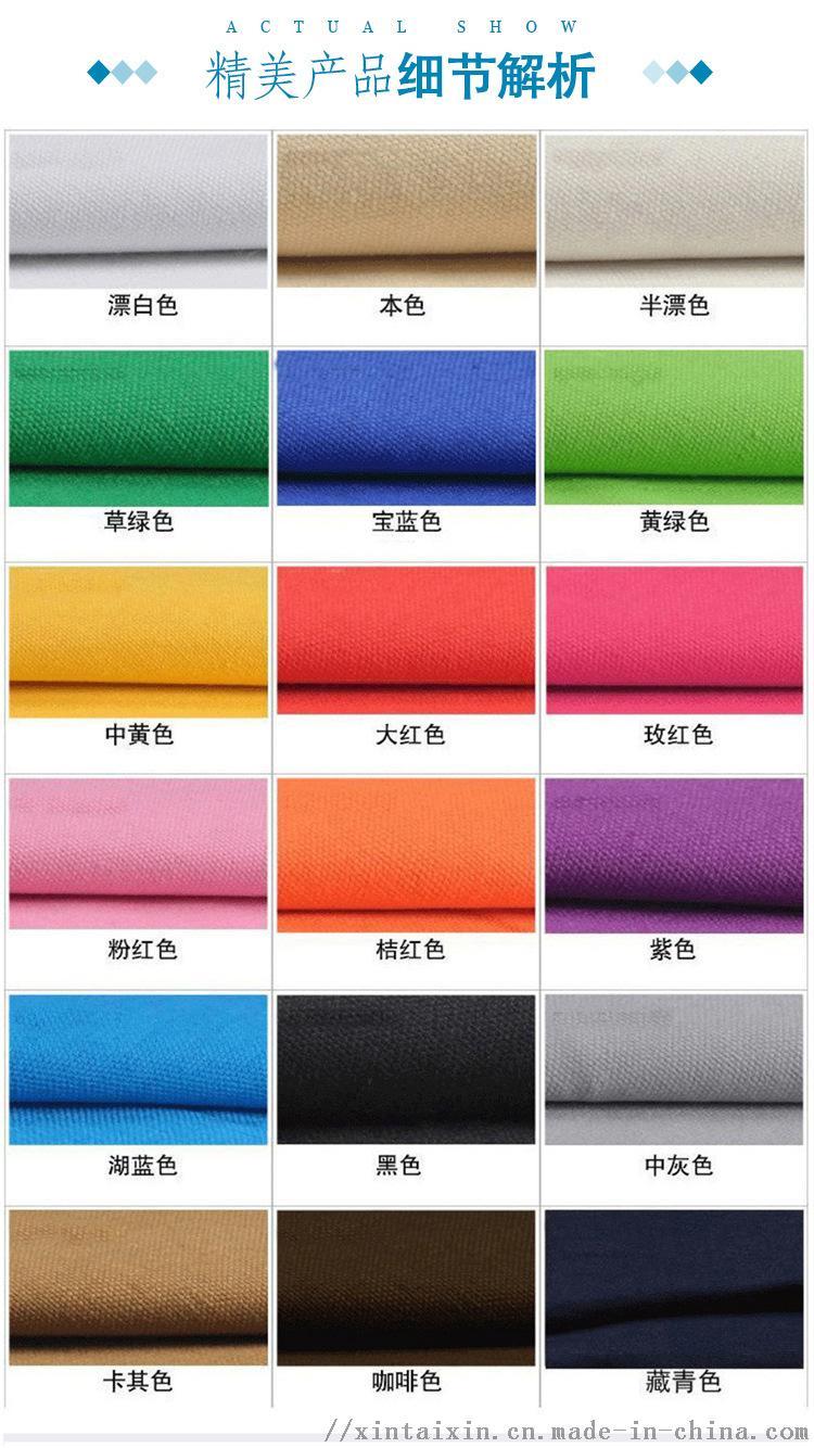 厂家生产各种款式广告手提折叠印刷无纺布袋149609355