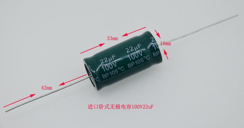 NP-BP无极性铝电解电容器44687295