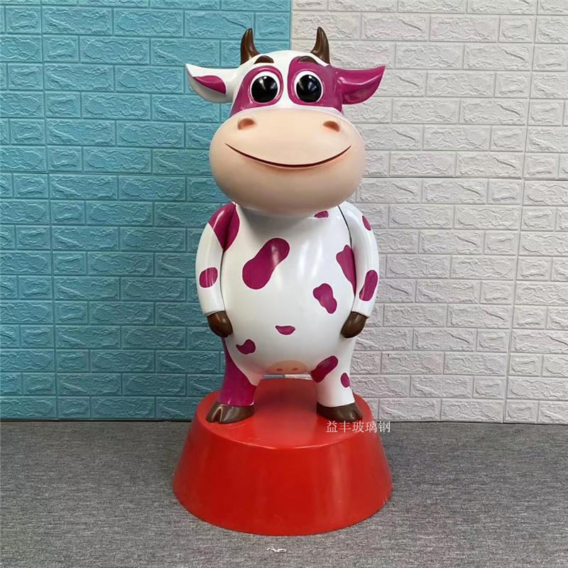 牛造型卡通雕塑 玻璃钢卡通动物雕塑定做新年美陈153923655