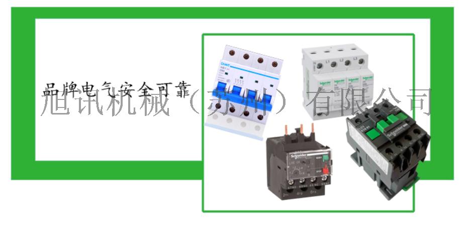 常州电镀冷水机厂家 常州阳极氧化水槽制冷机组 常州10P工业冷水机品牌厂家143793475