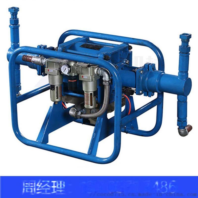 气动注浆泵 (5).jpg