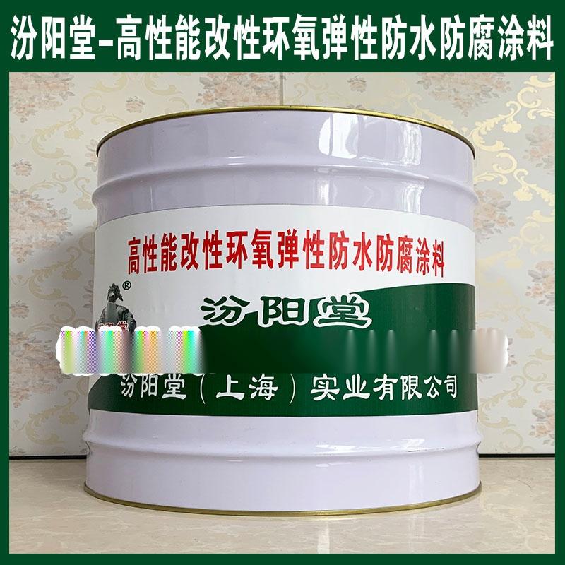 高性能改性环氧弹性防水防腐涂料、防潮、性能好.jpg