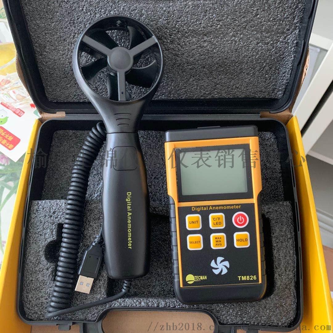 汉中风速仪/汉中数字式风速仪/安康叶轮式风速仪136605882