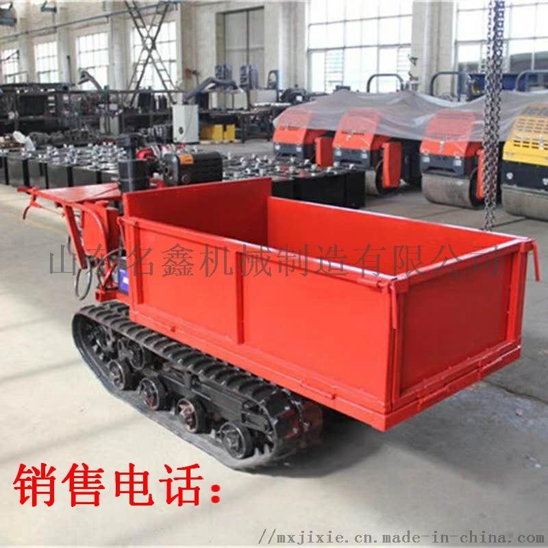履带运输车 (8).jpg