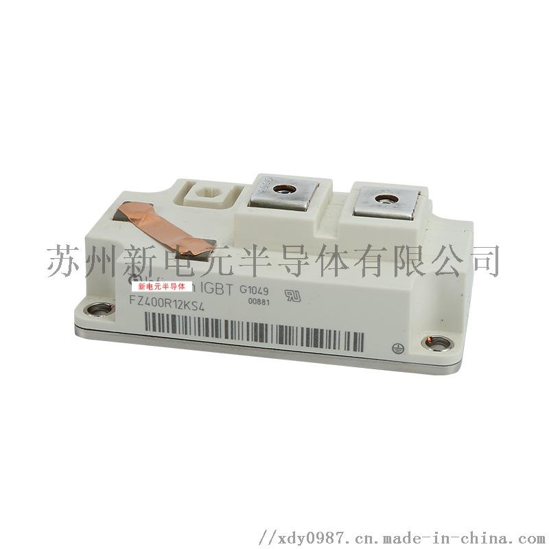 FZ400R12KS4(1).jpg