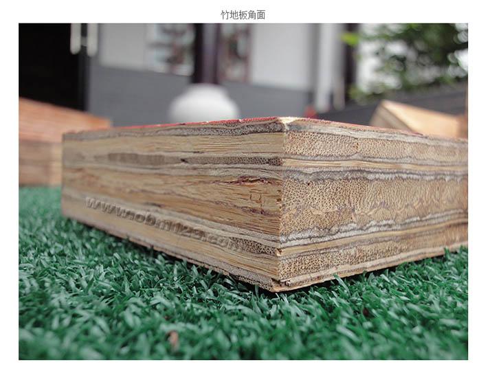 集裝箱竹膠合板-5.jpg