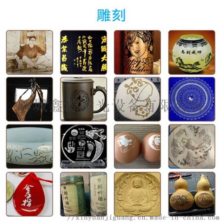 陶瓷激光雕刻机风景人物图案激光雕刻动态激光打标机110118512