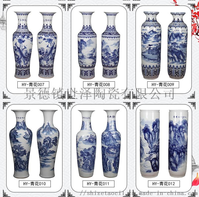 2米青花山水陶瓷落地大花_客厅陶瓷花瓶厂家149096055