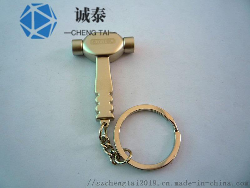 白酒纪念钥匙扣定制,活动钥匙圈制作,定制锁匙扣厂853462675
