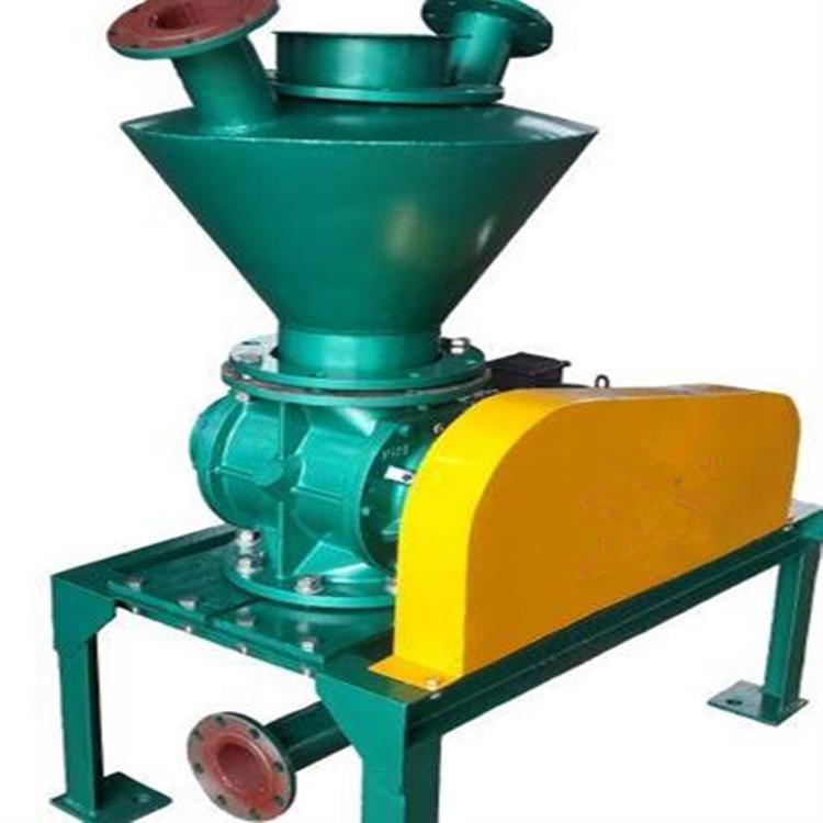 山东厂家供应煤粉输送用旋转供料器 卸料器833383892